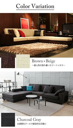 Outdoor Furniture Sets, Outdoor Decor, Beige, Grey, Charcoal, Couch, Brown, Home Decor, Gray