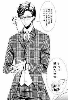 Black butler, Kuroshitsuji, Sebastian Michaelis