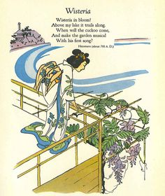 "1925 Little Pictures of Japan Book ""Wisteria"""
