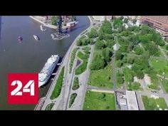 """*INC* News Commentary: Программа """"Дом.РФ"""". Как будет меняться облик город..."""
