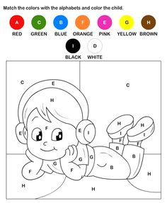 ESL-EFL Worksheets, Kindergarten Worksheets, Color by Letter Worksheets