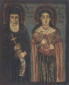 Greek, Paintings, Paint, Kunst, Painting Art, Painting, Painted Canvas, Greece, Drawings