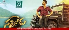 Sarrainodu Telugu Movie Review Rating