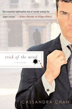 Trick of the Mind (Phillip Bethancourt and Jack Gibbons Mysteries) by Cassandra Chan