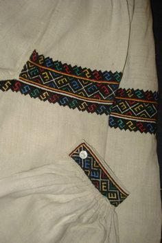 Nyz' embroidery from Vinnytsia region, Ukraine