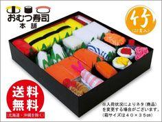 画像1: 9/21までに出荷予定 おむつ寿司 [竹] おむつサイズM