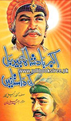 Akbar Badshah Aur Birbal Ki Dastanain By Ameer Ali PDF Free Download