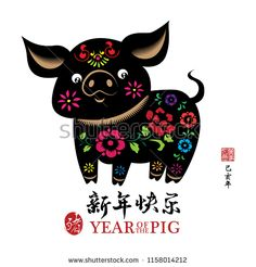 2019 YEAR OF THE PIG//CHINESE MINIATURE ZODIAC HOROSCOPE SET OF12 FIGURINES