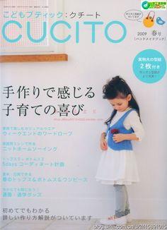 [转载]09春时尚童装-日文(清晰大图)_一起玩手工的博客 Sewing Magazines, Free Magazines, Sewing For Kids, Baby Sewing, Japanese Books, Baby Pants, Fashion Books, Book Crafts, Japanese Fashion