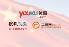 What are the most popular online video websites in China? Here is a list of the 15 most popular Chinese video websites based on a combination of Alexa Rank… Video Websites, Video Site, Learn Mandarin, Site Hosting, Learn Chinese, Chinese Language, First Video, Story Video, Most Popular
