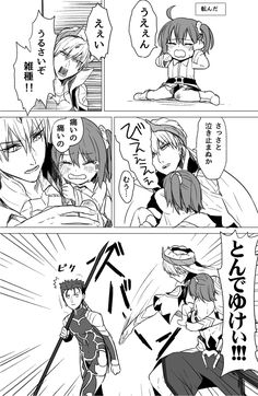[Looking for Source] Child Gudako & CasGil + Dog Tricks Fate Stay Night Series, Fate Stay Night Anime, Fate Servants, Fate Anime Series, Short Comics, Dog Hacks, Fate Zero, Type Moon, Manga Games