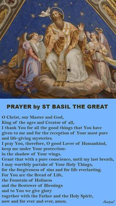 """Oh Christ, our Master and God. King of the ages and creator of all, I thank you for all the good things that you have given to me...."" Prayer by St. Basil ~ AnaStPaul"