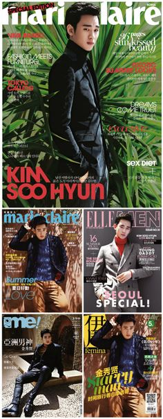Kim Soo Hyun Covers 5 Fashion Magazines in Asia By Staff Writer | Jun 05, 2014 04:04 PM EDT