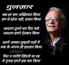 Poetry pdf hindi gulzar in