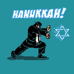 Hanukkah! - NeatoShop