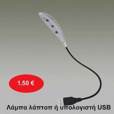 Λάμπα λάπτοπ ή υπολογιστή USB 1,50 € Usb, Power Strip