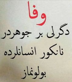 Islamic Art, Arabic Calligraphy, Writing, Being A Writer, Arabic Calligraphy Art, A Letter, Writing Process