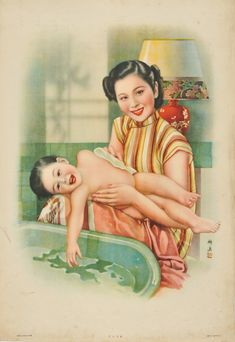 Finishing an Orchid-Water Bath, 1930s
