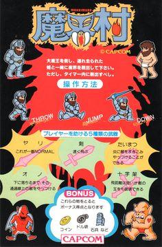Makaimura AKA Ghosts 'n Goblins by Capcom -  Instruction Card #arcade #retrogames