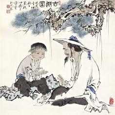 Fan Zeng (1938-) ELDER AND CHILD 1993 (69,6 BY 68,5 CM)