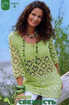 Crochet green top