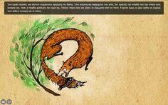 Μύθοι του Αισώπου 2 - μικρογραφία στιγμιότυπου οθόνης Fable 2, Lion And The Mouse, Greek Language, Aesop, Moose Art, Beautiful Pictures, Anastasia, Programming, Opportunity