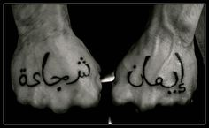 Right says bravery and left says faith. Don't want it on my hands but it looks cool.