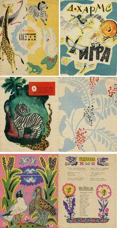 vintage Russian children's books