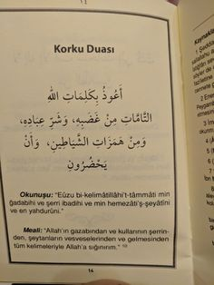 Duaa Islam, English Study, Islamic Quotes, Pray, Religion, Sayings, Life, Quotes, Ghosts