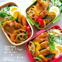 フォロワー1万人!@kaoringo___さんのつくるお弁当&常備菜が素敵すぎ! - LOCARI(ロカリ) Japanese Lunch Box, Japanese Food, Boite A Lunch, Bento Box Lunch, Food Photo, Chicken Wings, Food And Drink, Cooking Recipes, Meals
