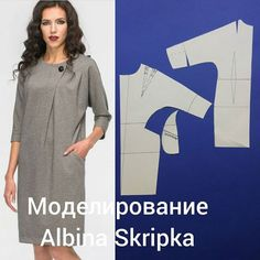 Одноклассники // Svetlana Filippova