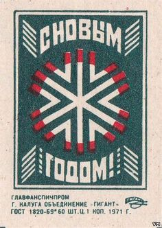 Matchbox labels 'From Russia with gloves'. via Present & Correct