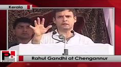 Congress Vice President Rahul Gandhi visited Chengannur, Kerala to address a massive Congress election rally. While speaking to the masses he said Congress entire politics is about empowering the people.