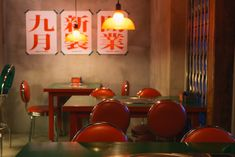 동북아 - iksundada studio Red Restaurant, Chinese Restaurant, Restaurant Design, Bar Interior, Interior Design, Interior Architecture, Dark Living Rooms, Chinese Interior, Noodle Bar