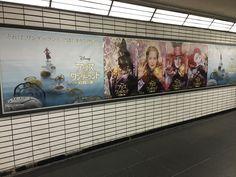 映画『アリス・イン・ワンダーランド/時間の旅』 東京メトロ Uボード 2016.5.9