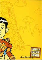 American born Chinese by Gene Luen Yang Graphic novelist Gene Luen Yang's funny and sensitive drawings weave together the stories of Jin Wang, a Chinese-American kid who just wants to fit in at his new school; basketball player Danny, whose life is bedeviled by his stereotypical cousin Chin-Kee; and the mythical Monkey King, whose desire to become a god gets him in rather a lot of trouble.(NPR)