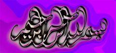 DesertRose/// beautiful Bismillah calligraphy