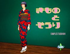 Sims 4 Updates: SIMPLE STUDIO 404 - Clothing, Female, Shoes, Shoes for females : Japanese outfit, Custom Content Download!