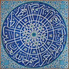 """Buy Islamic mosque tiles with Arabic calligraphy in Iran, Isfahan"" Persian Calligraphy, Islamic Art Calligraphy, Caligraphy, Islamic Patterns, Tile Patterns, Islamic Tiles, Islamic World, Instagram Design, Tile Art"