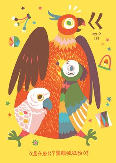 Not owls but I like the placement of these birds in the illustration. Behance