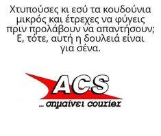Funny Greek, Words, Conversation, Twitter, Home Decor, Decoration Home, Room Decor, Home Interior Design, Horse