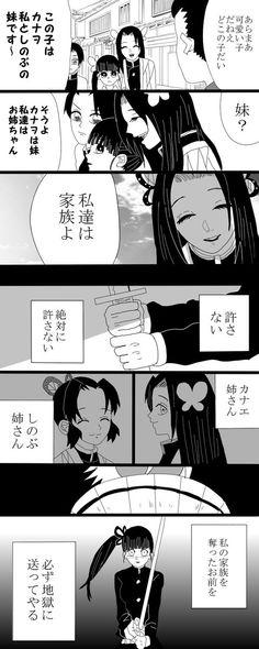 Manga, Comics, Movie Posters, Fictional Characters, Manga Anime, Film Poster, Manga Comics, Cartoons, Fantasy Characters