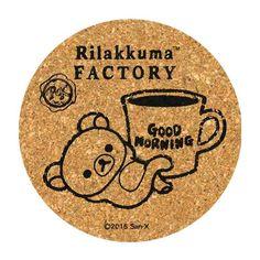 コルクコースター(リラックマファクトリー・コーヒーカップ) | リラックマのお店 | いつでもリラックマ