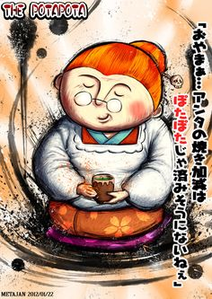 I can't really claim to know exactly what or why this is, but it looks like an imagining of random Japanese pop culture icons into Stre. Really Funny Memes, Funny Art, Funny Moments, Game Design, Funny Images, Pop Culture, Anime Art, Horror, Smurfs