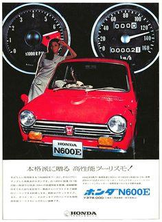 Honda N600 E