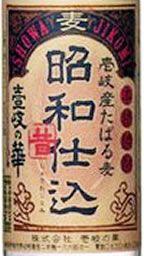 「壱岐の華 昭和仕込」25度 / 株式会社壱岐の華(長崎県壱岐市)