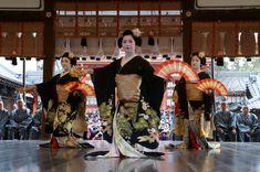 Yasaka Shrine Setsubun Festival Miyagawa-cho: from Deep Season