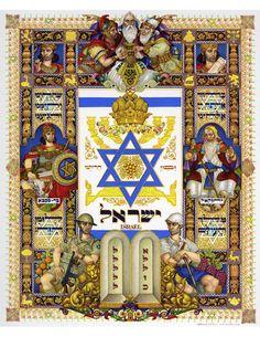 Establishment Of Israel In 1948   Visual History of Nations: Israel. New Canaan, 1948.