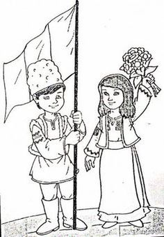 Tara mea Earth Coloring Pages, Coloring Books, 1 Decembrie, Transylvania Romania, Preschool Writing, Youth Activities, Moldova, Toddler Crafts, Kids Education