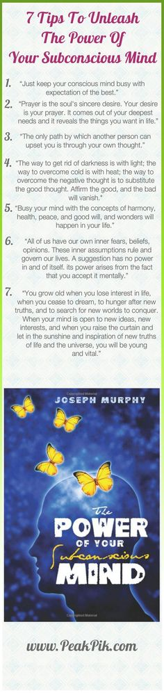 In The Power of Your Subconscious Mind, Dr. Joseph Murphy gives you the tools you will need to unlock the awesome powers of your subconscious mind. You can improve your relationships, your finances, your physical well-being. Once you learn how relationship quotes, relationship tips